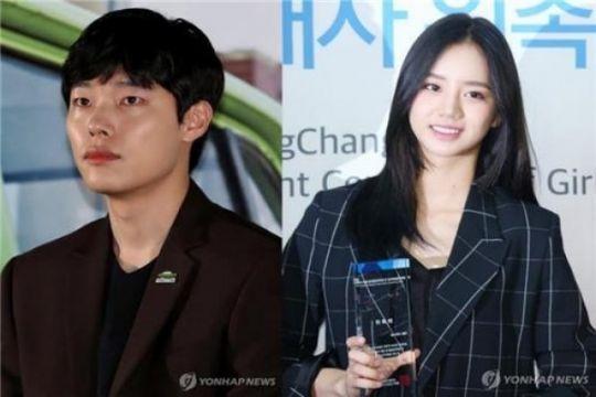 Ryu Jun-yeol dan Hyeri Girl's Day pacaran