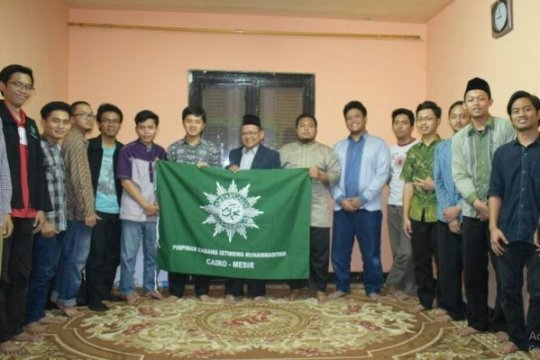 Muhammadiyah membuka prodi Bahasa Indonesia di Mesir