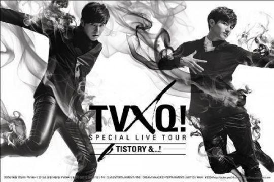 Album TVXQ teratas di iTunes