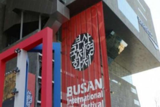 Festival Film Busan hadirkan kategori penayangan konten streaming
