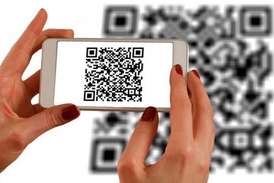 Kementerian Perindustrian rencanakan kode QR untuk IKM