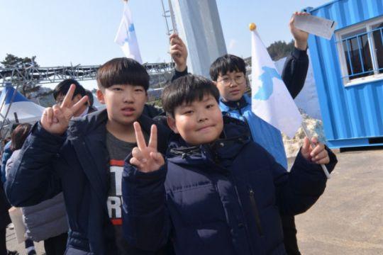 ARTIKEL - Menggapai asa perdamaian semenanjung Korea