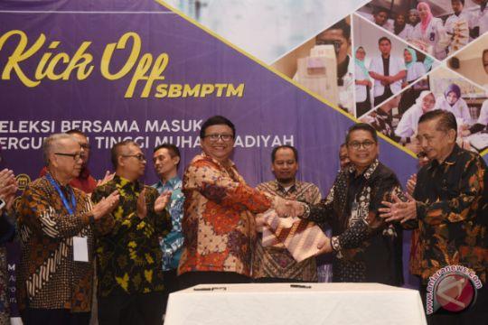 Mou Bank Syariah Mandiri Muhammadiyah