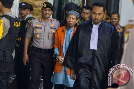 Pewarta tak diizinkan masuki ruang sidang Aman Abdurrahman