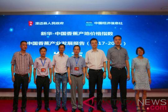 Indeks harga daerah penghasil pisang Xinhua-Tiongkok dirilis di Kabupaten Chengmai, Provinsi Hainan