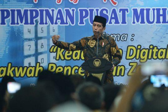Presiden hadiri pengkajian Ramadhan