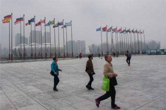Pusat Olah Raga Tiongkok