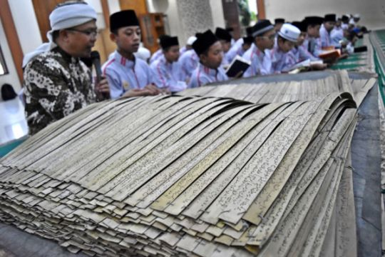 Tadarus Alquran Kuno Daun Lontar