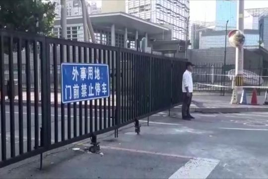 Bom meledak di luar Kedubes AS di Beijing