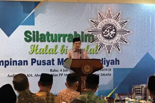 Wapres dijadwalkan hadiri Milad ke-106 Muhammadiyah di Surakarta