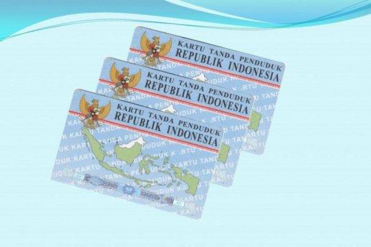 Komisi II dukung penguatan keamanan data pribadi