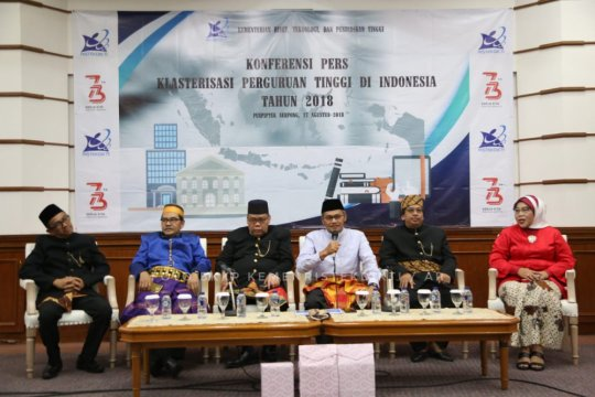 Kemristekdikti sebut belum ada dosen di Kalimantan terakreditasi cukup baik