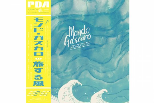 "Piringan hitam ""Rajakelana"" Mondo Gascaro rilis di Jepang"