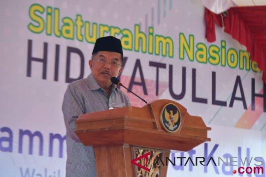 Wapres  buka Musyawarah Besar Ikatan Masjid