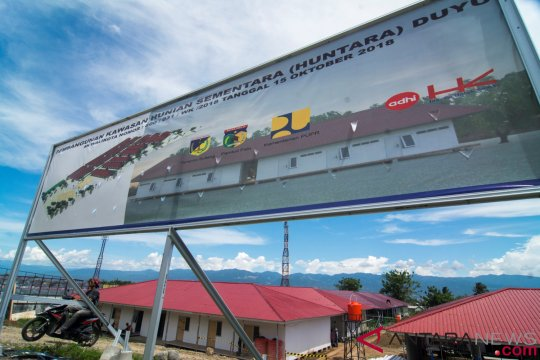 Puing bangunan dipakai korban bencana Sulteng bangun hunian mandiri
