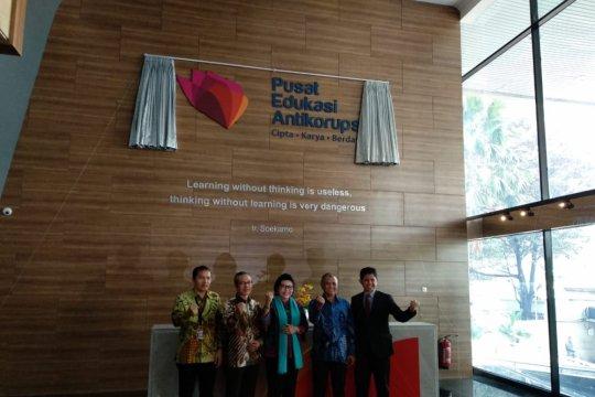 KPK luncurkan Pusat Edukasi Antikorupsi