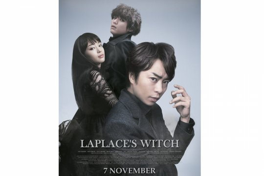 Laplace's Witch, gado-gado drama, sains dan detektif