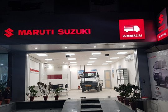 Maruti Suzuki tarik 5.900 unit kendaraan Super Carry