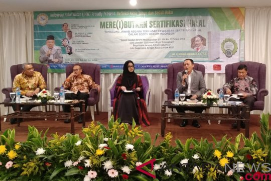 Indonesia Halal Watch dorong lahirnya auditor produk halal