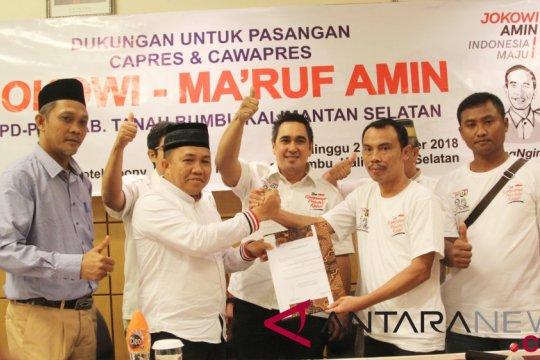 PAN Tanah Bumbu dukung Jokowi-Ma'ruf Amin