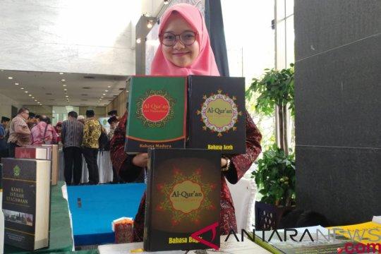 Kemenag luncurkan terjemahan Quran dalam tiga bahasa daerah