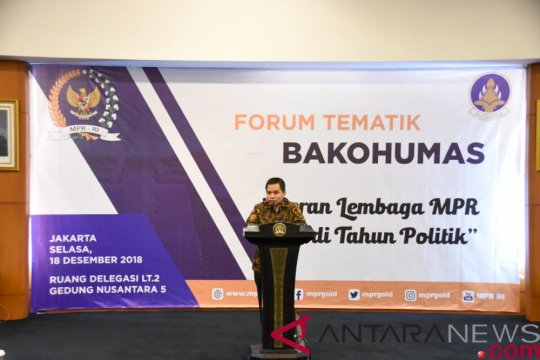 Sesjen MPR ingatkan peran humas sebagai jembatan komunikasi negara dan rakyat