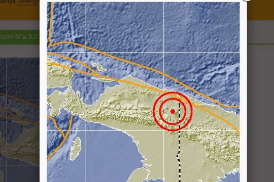 Gempa 6,1 SR guncang Keerom di Papua