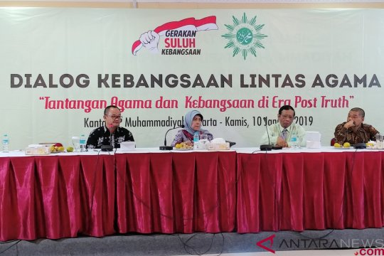 Muhammadiyah: DNA orang Indonesia itu harmoni