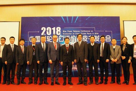 Pemerintah Tiongkok umumkan laporan spesifikasi teknis evaluasi pelabuhan kapal pesiar 2018