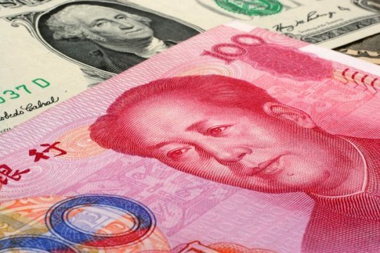 Yuan China melemah 44 basis poin terhadap dolar AS