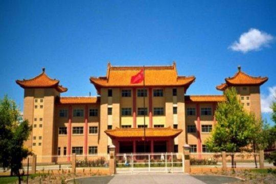 """Beijing sebut kemajuan hubungan China - Australia """"tidak memuaskan"""""""