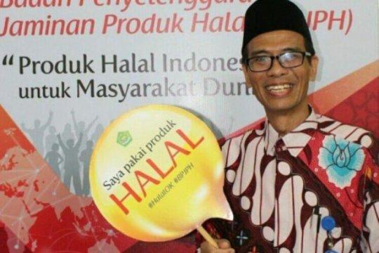 BPJPH: produk non halal wajib cantumkan keterangan