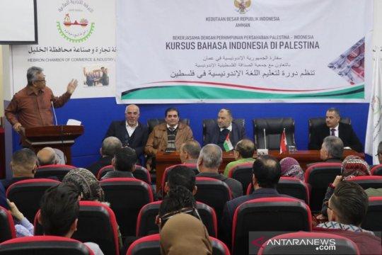 Kelas Bahasa Indonesia dibuka di Palestina untuk pertama kalinya