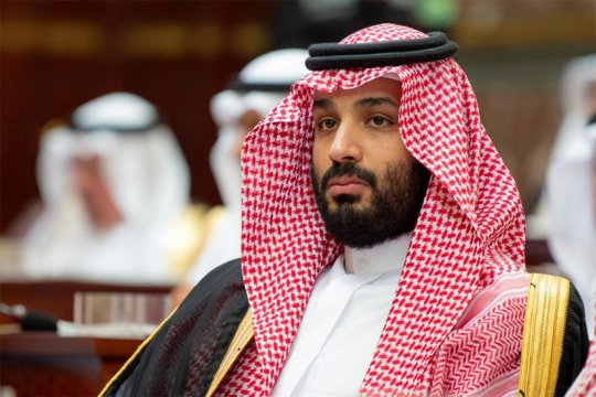 Putra Mahkota Saudi bahas energi saat kunjungan ke Korsel pekan ini