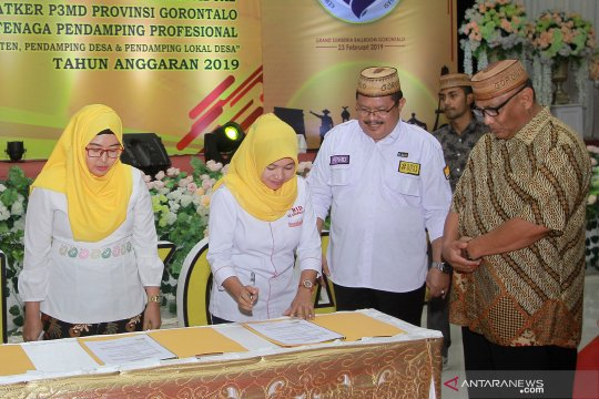 Ini alasan Gubernur Gorontalo akan tegur pejabat dan pegawai setempat