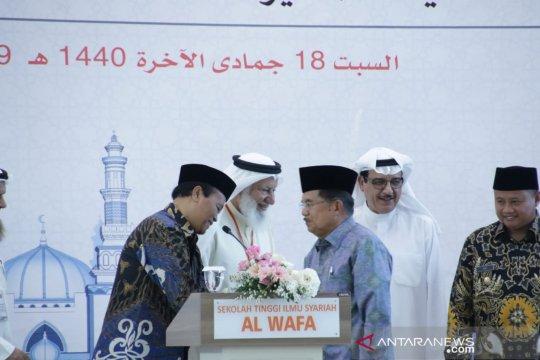 HNW: Indonesia dipercaya bangsa lain untuk mengelola pendidikan