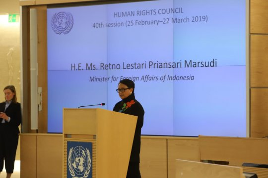 Indonesia serukan tiga hal perkuat upaya perlindungan HAM