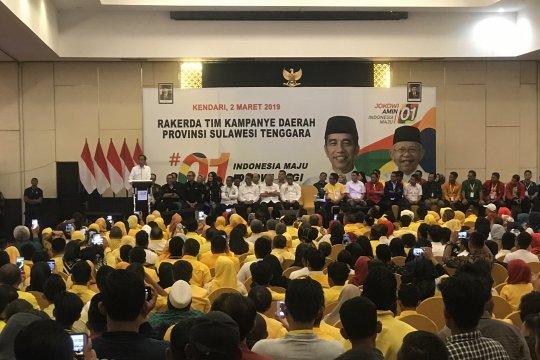 Ida Fauziyah optimistis Jokowi-KH Ma'ruf Amin menang di Purbalingga