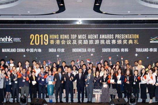 60 agen peraih penghargaan songsong era baru pariwisata MICE di Hong Kong pada 2019