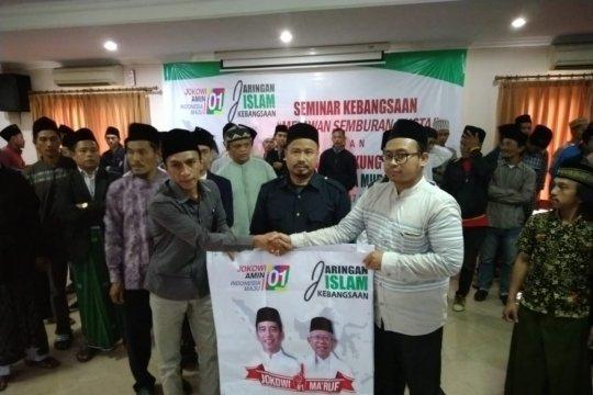 Ulama muda Ciamis menangkan Jokowi-Ma'ruf melalui gerakan dakwah
