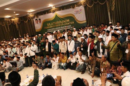 DKM anggap Jokowi pantas lanjutkan kepemimpinan Indonesia