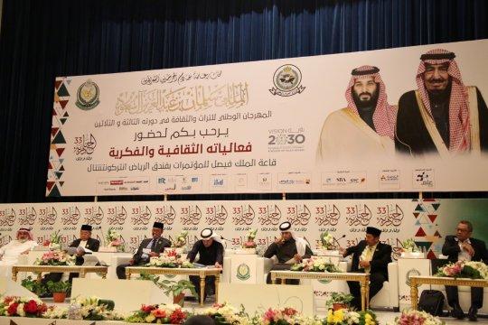 Indonesia tamu kehormatan Pameran Franchise Internasional di Saudi