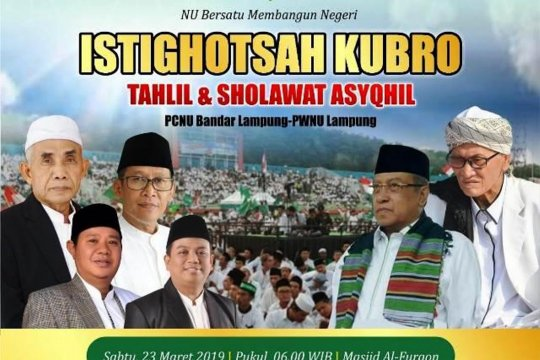 NU Lampung gelar istigasah Kubro