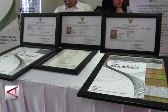Konsorsium halal center permudah UMKM peroleh sertifikat halal