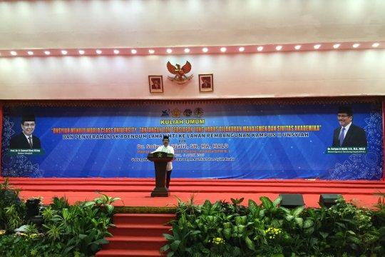 Menteri ATR: Suasana akademik dukung Unsyiah jadi kelas dunia