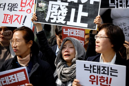 Korea Selatan putuskan aborsi tidak melanggar hukum