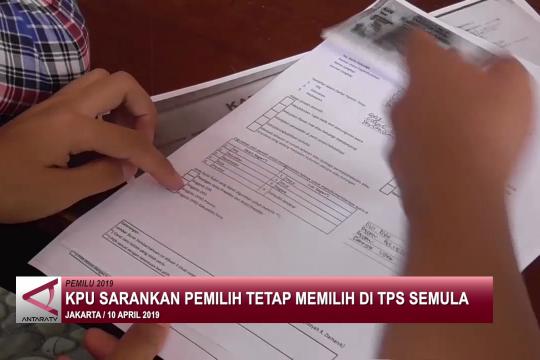 KPU sarankan pemilih tetap memilih di TPS semula