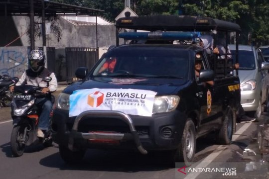 Bawaslu Jakarta Utara tangkap terduga pelaku politik uang