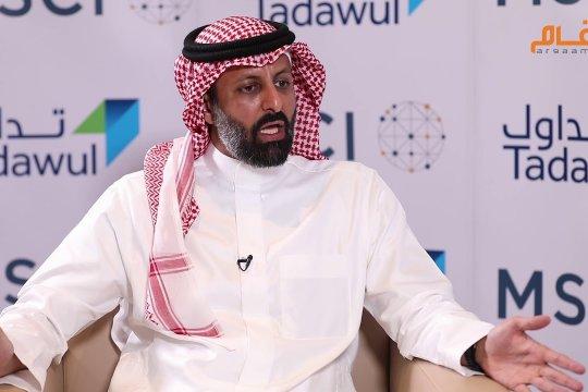 Saudi pertimbangkan relaksasi batas kepemilikan saham investor asing