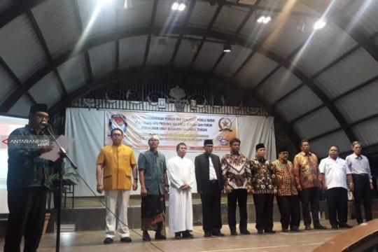 FKUB  ajak umat beragama jaga perdamaian di bulan Ramadhan-pascaPemilu